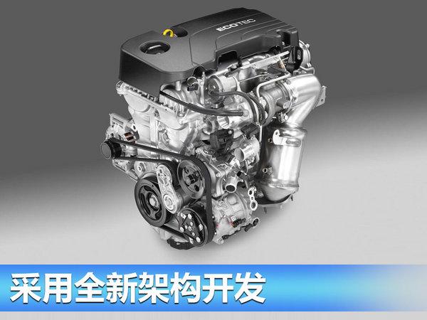 11款T动力取代自吸 几家换搭增压发动机?-图7