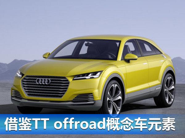 炫!奔驰+宝马+奥迪 将推出10款SUV-图9
