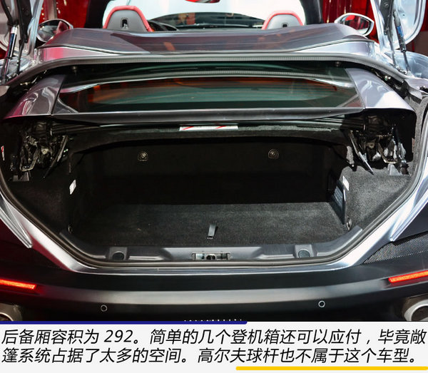 Fphone SE开卖了 广州车展实拍法拉利Portofino-图10