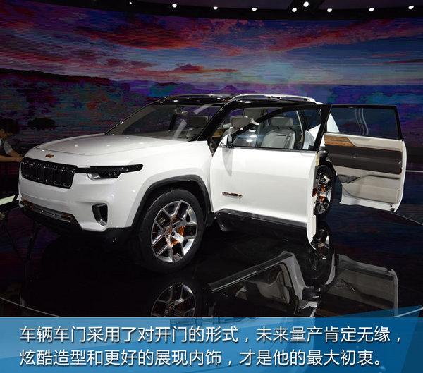 2017上海车展 Jeep云图概念车实拍解析-图4