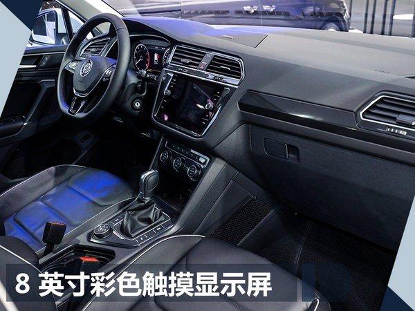 智能还能这么玩!大众进口汽车2018款Tiguan等你来撩-图8