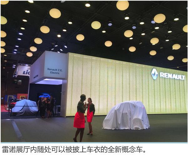 探秘雷诺未来设计 全新概念车正式发布-图3