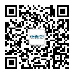 12.12中堂东港城购车嘉年华完美落幕!-图12