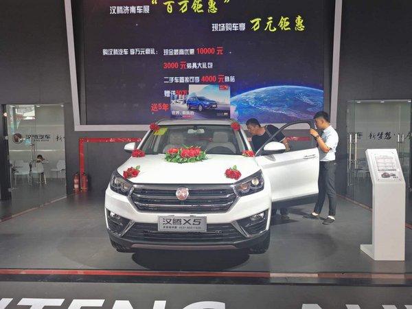 汉腾X5抢先订   齐鲁车展大放异彩-图3