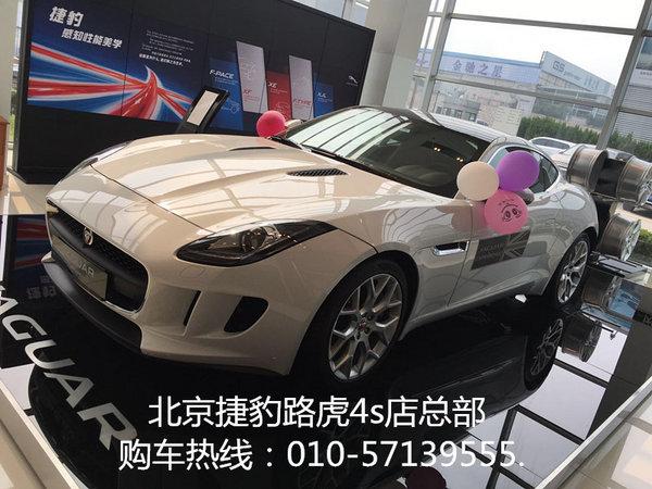 2016款捷豹F-TYPE现车 捷豹超跑开出自我-图3