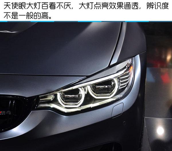 2016北京车展 宝马M4 GTS中国首发实拍-图5