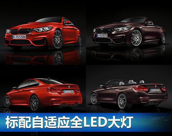 新宝马M4-正式上市 新增竞速套件/动力提升-图2