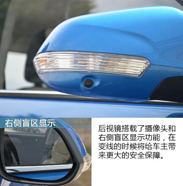 内饰配置大升级 新款长安CS35体验试驾-图8