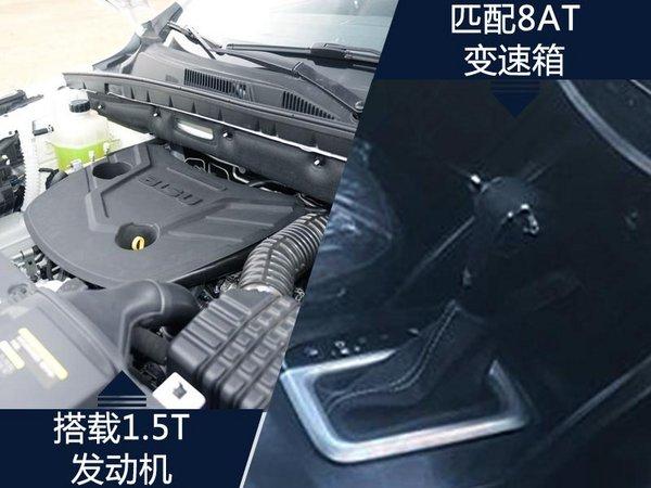 比速T5自动挡将于10月上市 预计8.3万元起售-图6