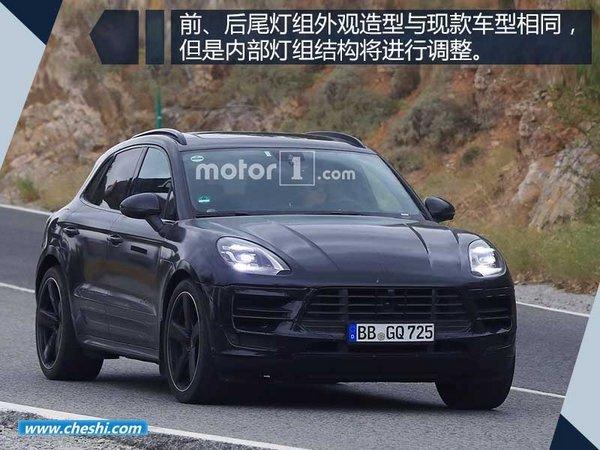 优乐国际在华将推6款新车 包含加长版/插电混动-图2