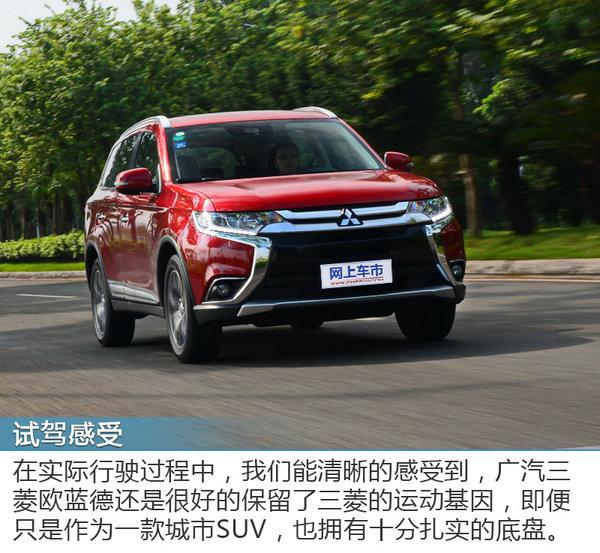 全能型选手 广汽三菱欧蓝德2.4L性能测试-图3