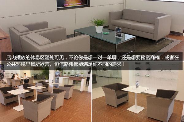 国际化标准 探访郑州恒信路伟路虎4S店-图9