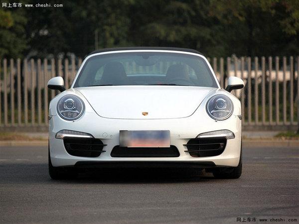 保时捷911西安最高优惠18.7万 现车销售-图1