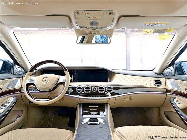 奔驰迈巴赫S600内饰中控-奔驰迈巴赫S600 升级定制优惠盛宴开启