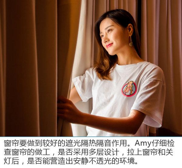 爱上这般舒适感 美女试睡师体验启辰T90-图14