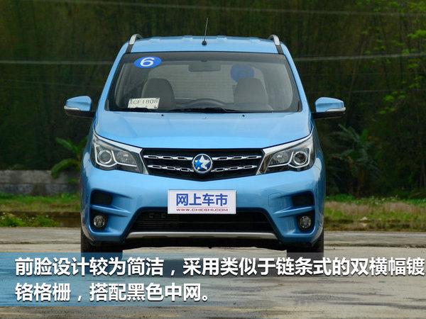 东风启辰M50V正式上市 售价6.58-8.49万-图2