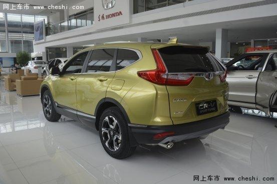 """""""心动力城市SUV""""的全新一代CR-V实拍-图8"""