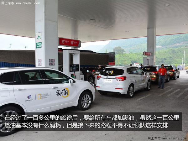 昂科威SUV寰行中国之川藏线 连载-上篇