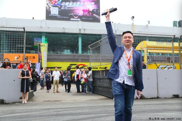 中国T1花式驾控挑战赛全国启动-图3