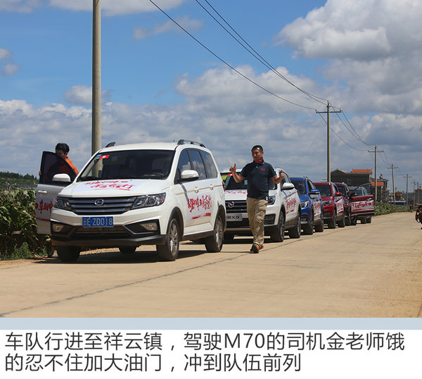 """昌河Q35&M70""""茶马古道行""""长篇游记(上)——多彩云南-图13"""