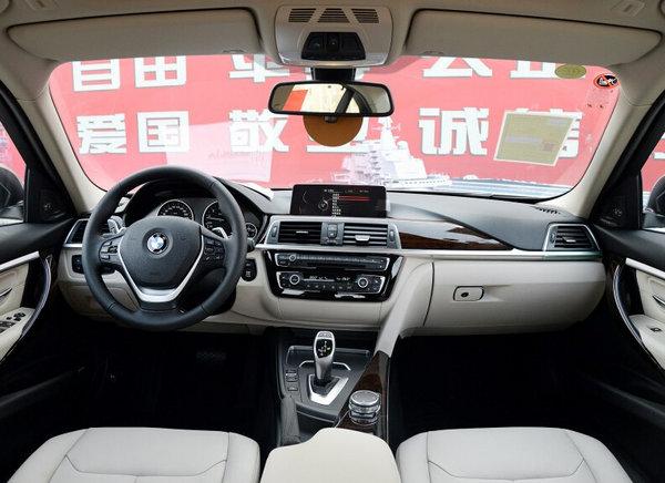 宝马3系优惠11.98万 降价竞争北京现代-图3