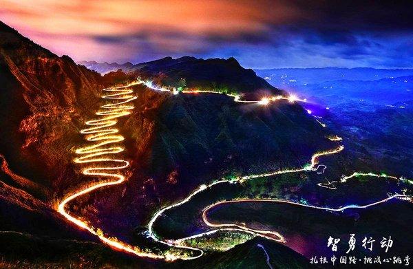 """没去过这些路你也能说喜欢自驾?——盘点中国十大""""最弯""""公路-图7"""