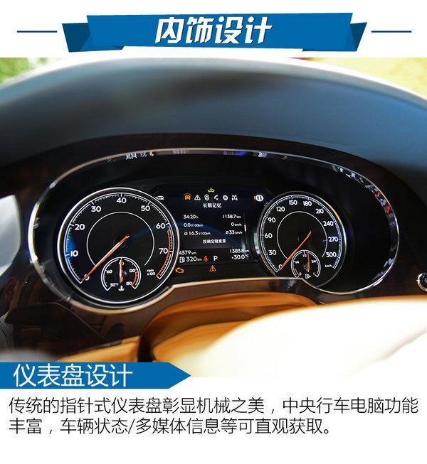 全能奢華SUV標桿 賓利添越Bentayga試駕-圖3