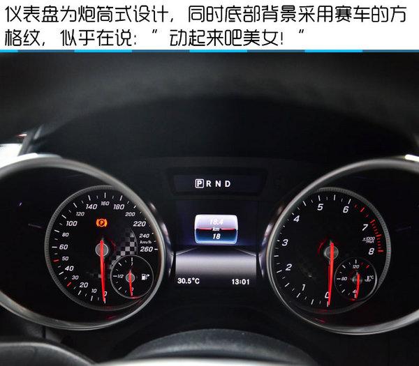 2016北京车展 美妞奔驰SLC 300实拍-图12