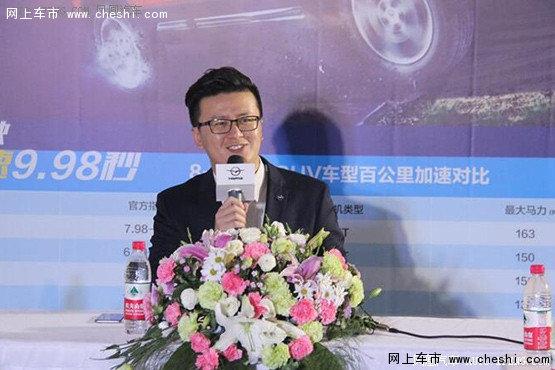 专访海马汽车刘力壮:品类聚焦带动市场-图1
