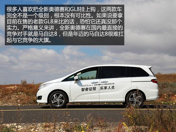 全新本田奥德赛最近钜惠全国降6万现车充足
