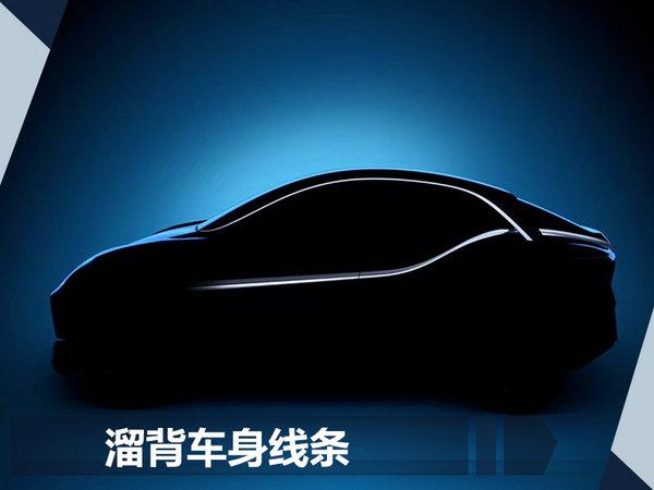 法兰克福车展29款车将首发 含中国品牌占四席-图1