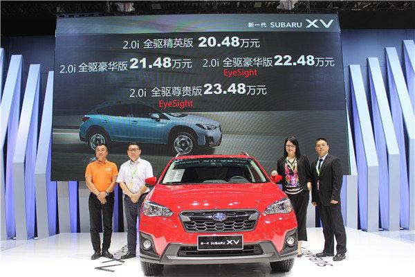 斯巴鲁新一代 XV携精品车型出击东莞车展-图8