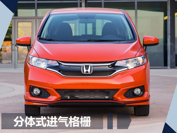 SUV占比过半! 2018年1月大众/本田等推15款新车-图11