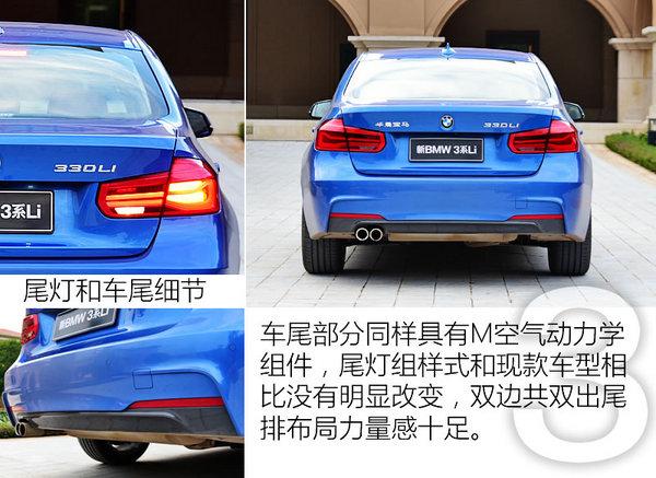 最美弯道上的不凡挑战 深度体验新BMW 3系-图10