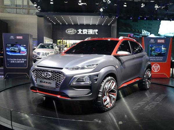 千姿百态总有你想要的 广州车展十大SUV盘点-图6