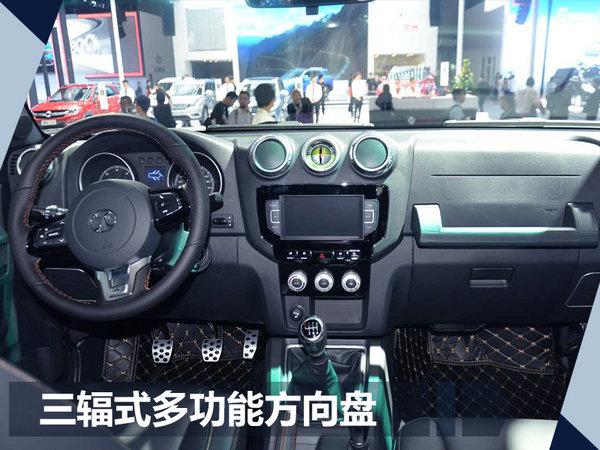北京汽车BJ40柴油版首发 搭2.0L自然吸气发动机-图5