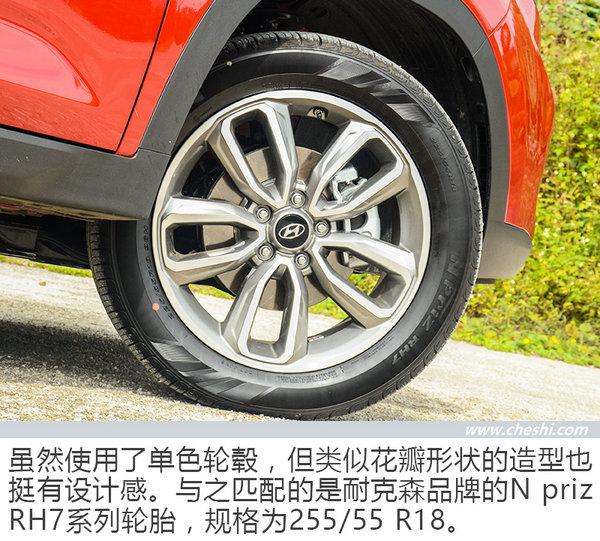 这辆车能听懂你说的话 体验北京现代全新ix35-图10