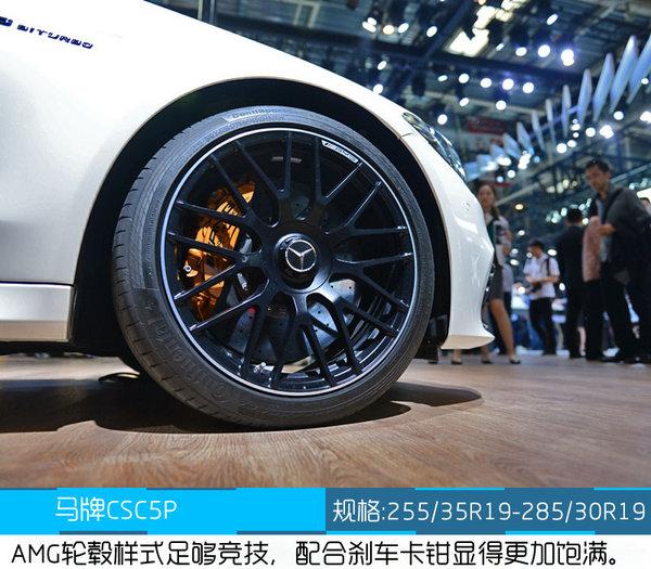2016北京车展 奔驰AMG C63S Coupe实拍-图8
