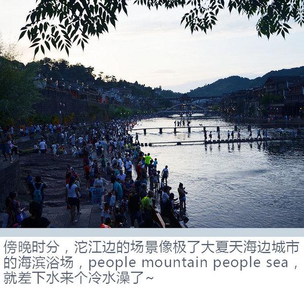 湘西凤凰古城掠影  开着东风启辰M50V游湖南-图16