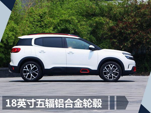 东风雪铁龙天逸明日正式上市 预售15.37万起-图3