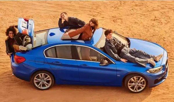 农行携手BMW 1 起 驾驭多彩汽车生活-图4