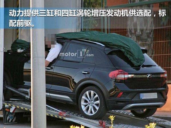 大众推全新小型SUV 下半年投产(多图)-图4