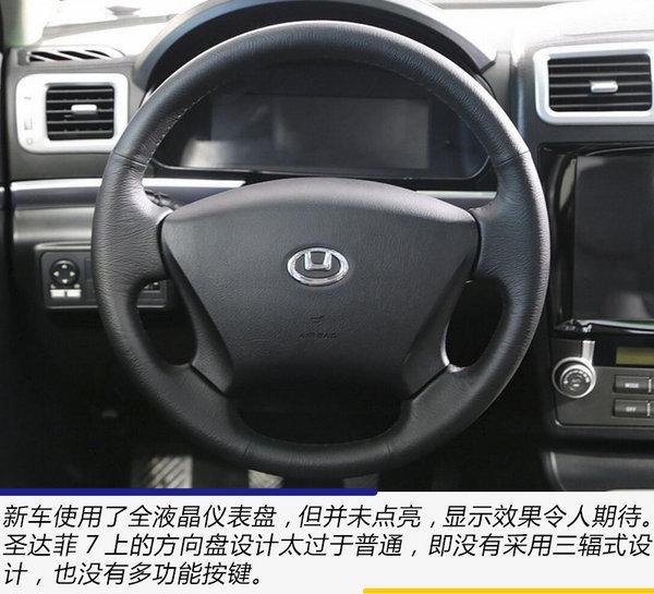 它们是国内车市的希望 广州车展中国品牌十大SUV-图12