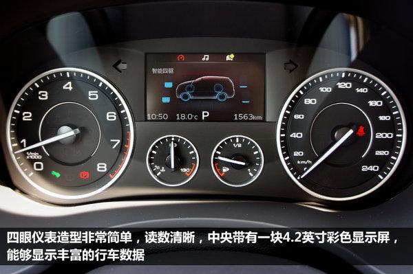真正诚意之作 宝沃BX5自动四驱尊享型-图18