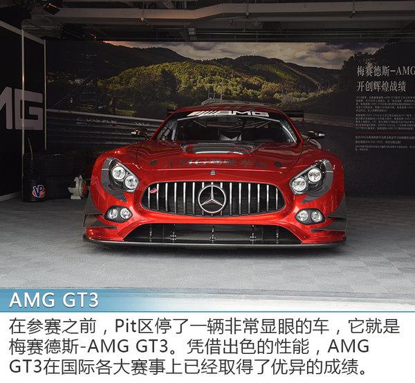 开启驾驶之路 梅赛德斯-AMG非凡驾驭挑战赛-图7