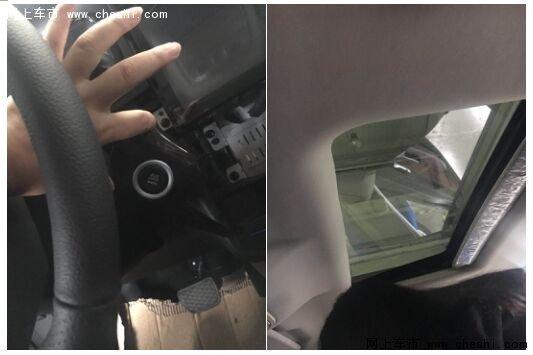潍柴英致737超级年度款谍照曝光-图3