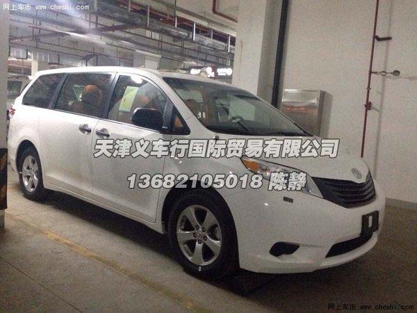 丰田塞纳七座进口商务车整体外观-丰田塞纳3.5L七座商务用车高清图片