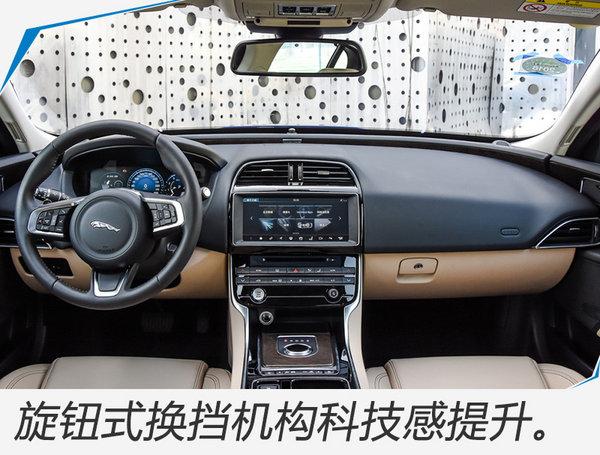 捷豹XEL正式上市 售万元-图5