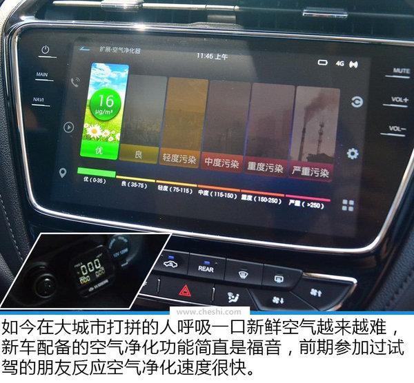 售价X.XX-X.XX万 长安欧尚A800正式上市-图9