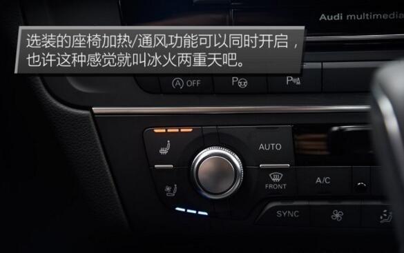 奥迪A6 Avant上市 售价45.98-49.98万元-图6